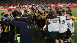 АЕК (Атина) докосва титлата в гръцкото първенство след победа