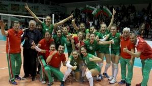 България с два отбора на Световно и Младежката олимпиада през 2019