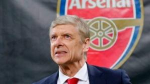 Дийн: Реал Мадрид и Пари Сен Жермен искаха Арсен Венгер