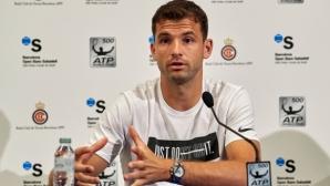 Григор Димитров: Сега се чувствам по-добре, отколкото в Монте Карло
