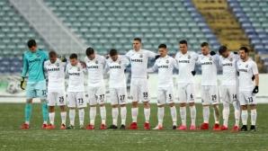 Славия обяви с кои футболисти ще търси финал за Купата