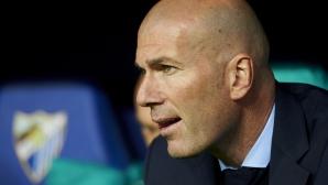 10 от 11 за Реал М са ясни - три вариантa за последното място