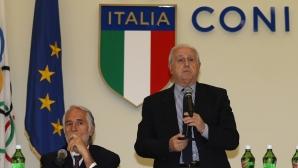 Италианската футболна федерация потвърди за среща с Анчелоти