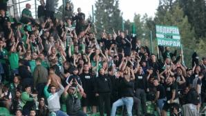 Берое иска пълен стадион срещу Левски, направи жест към феновете