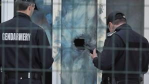 Охранителните камери са заснели бомбения инцидент на ЦСКА-София - Левски (видео)