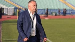 Киров: Не ни позволиха да играем финал, това е действителността в България (видео)