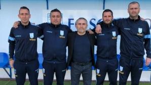 Треньорска промяна в Созопол