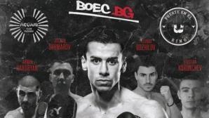 Предстои голямо бойно шоу в Пловдив
