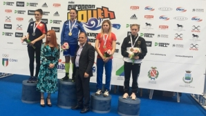 Горяна Стоева спечели сребро от Европейското в Италия