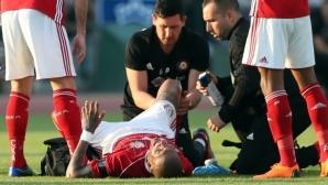 Сериозен удар по ЦСКА-София: Каранга напусна терена със сълзи на очите (видео)