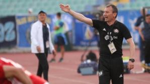 Треньорът на ЦСКА-София ще поеме цялата отговорност, прогнозата за Каранга не е добра (видео)