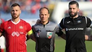 Бодуров: Надявам се Славия да вземе Купата