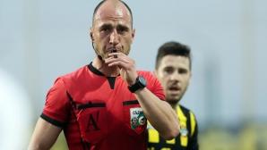 Валентин Железов ще ръководи битката за третото място между Берое и Левски