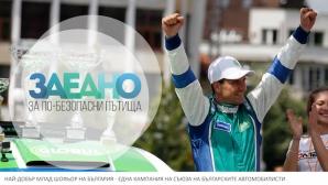 """3300 души се записаха за участие в кампанията """"Най-добър млад шофьор на България"""""""