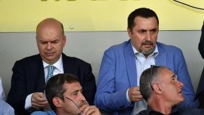 Шефовете на Милан обсъждат летните трансфери