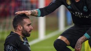 Реал без Карвахал на реванша и срещу Барселона