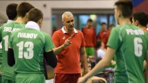 Състав на България U20 за европейската квалификация в Италия