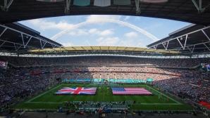 """ФА продава """"Уембли"""" за 800 милиона паунда, англичаните ще гледат много американски футбол"""