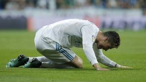 Роналдо не може да се гордее с показаното в Мюнхен
