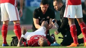 ЦСКА-София сезира властите за инцидента с Каранга