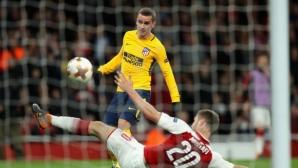 Арсенал - Атлетико 1:1, Гризман върна равенството, гледайте тук