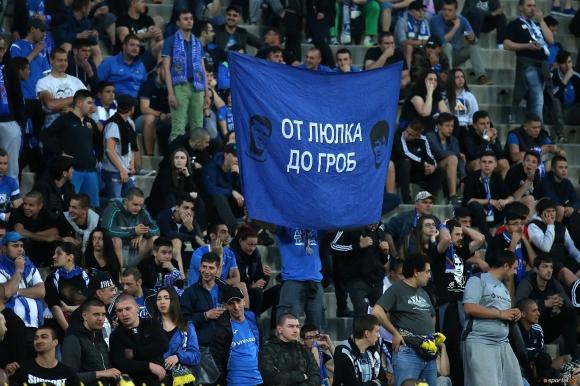 "Левски пусна билетите за мача с ""канарчетата"""