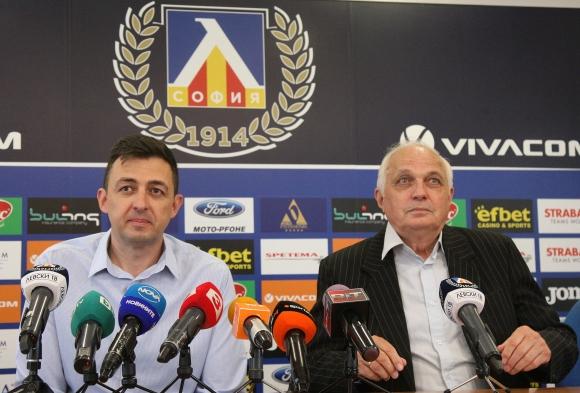 Левски обявява името на световния гранд в петък