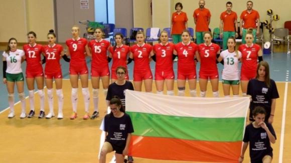 Ясни са 7 от съперниците на България за Евроволей U19