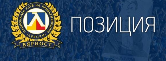 """""""Синя"""" България зададе остри въпроси: Докога държавата ще слугува на един човек?"""