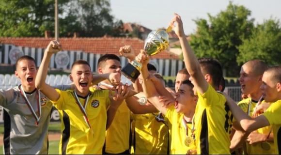 Юношите на Ботев спечелиха турнира в Сопот