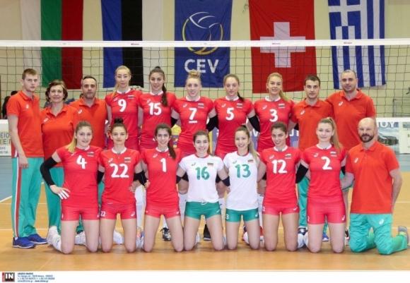 България ще участва с три отбора на Балканиадите