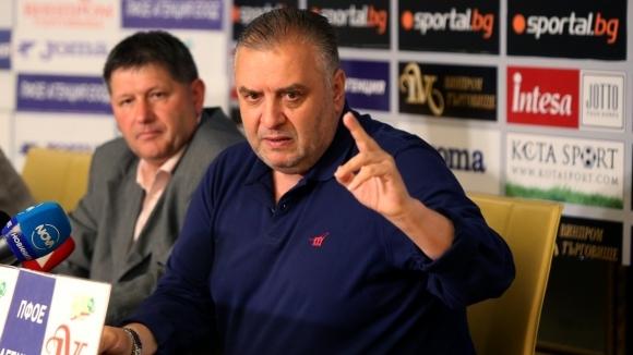 """Дучето: Стига """"синя"""" пропаганда! Левски беше отборът на Държавна сигурност"""