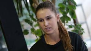 """Гергана Топалова част от """"А"""" отбора на света"""