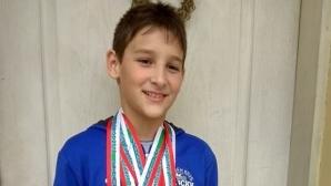Семейство Стефанови обогати колекцията си от медали