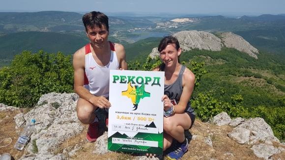 Булка даде старт на състезателната програма на планинския ултрамаратон Коджа кая