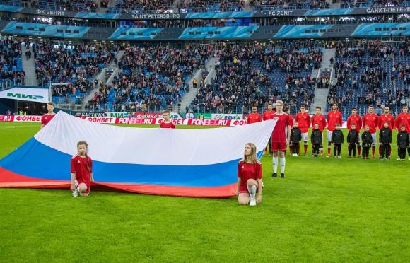 ФИФА глоби руския футболен съюз