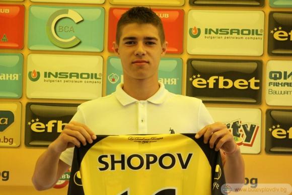 Станислав Шопов подписа първи договор с Ботев