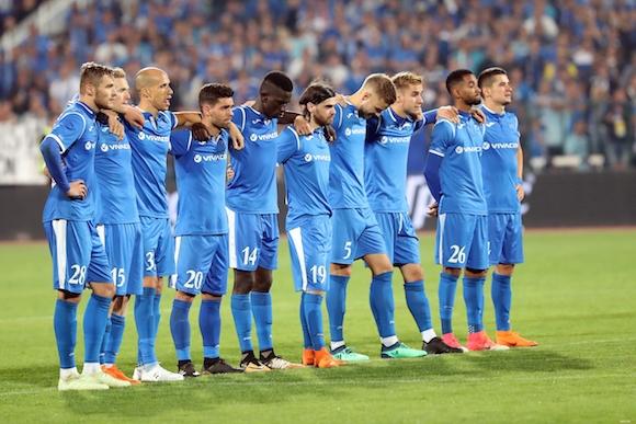 Неприятностите за Левски нямат край