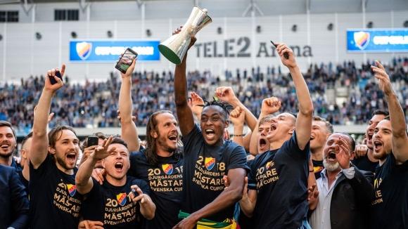 Юргорден разби Малмьо във финала за Купата на Швеция (видео)
