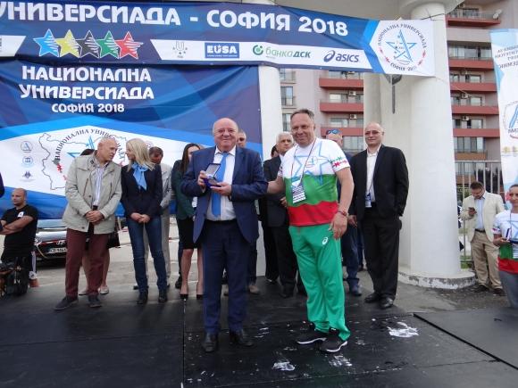 Тази вечер бе открита Националната Универсиада София 2018