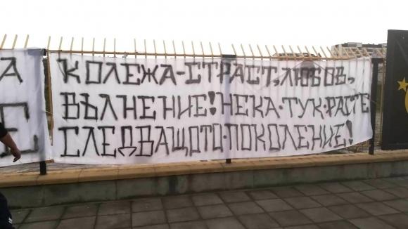 """Обявиха кога подновяват строителството на """"Колежа"""""""