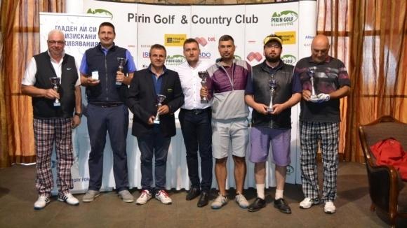 За осма поредна година се проведе един от най-старите турнири в Пирин Голф и Кънтри  Клуб