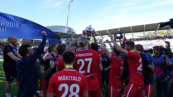 Интер (Турку) спечели купата на Финландия
