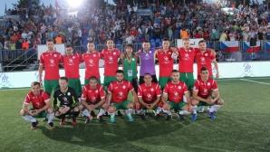 Хаджи ще посрещне националите по минифутбол за престижни контроли с Румъния