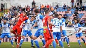 Трима българи на финал за Купата на Румъния (видео)