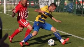 Марица призова феновете си за подкрепа в битката за оставане във Втора лига