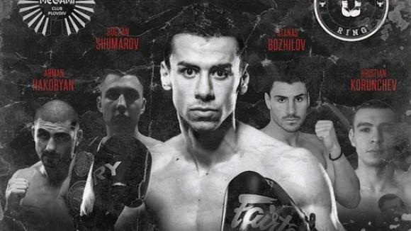 Остават два дни до най-грандиозното бойно шоу, ще има здрава битка между фенове на ЦСКА и Локо Пд