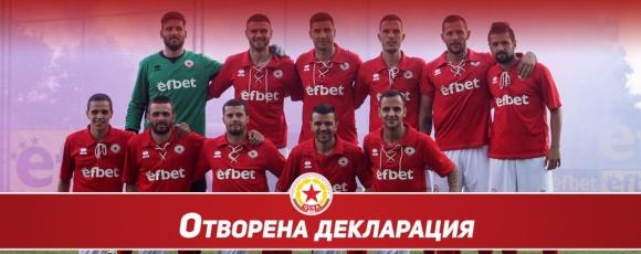 ЦСКА 1948 се обяви против ограниченията на непряката реклама в хазарта