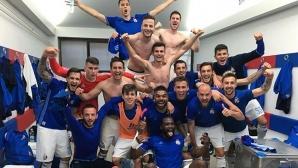 Грешки на конкурентите поднесоха титлата на Динамо (Загреб)