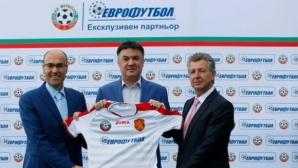 БФС и българските клубове с остра декларация против планираните промени в закона за хазарта